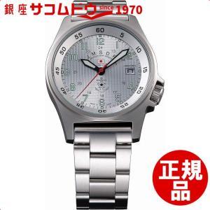Kentex (ケンテックス) 腕時計 JSDF シルバーメタル (海上自衛隊) S455M-11 (海) メンズ [4524013003637-S455M-11]|ginza-sacomdo