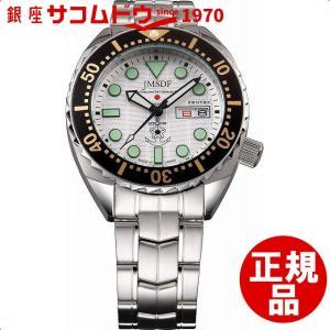 [ケンテックス]Kentex 腕時計 JSDF PRO 海上自衛隊プロフェッショナルモデル S649M-01 メンズ [4524013004009-S649M-01]|ginza-sacomdo