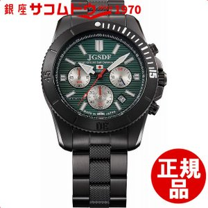 [ケンテックス]Kentex 腕時計 JSDF PRO 陸上自衛隊プロフェッショナルモデル クロノグラフ S690M-01 メンズ [4524013004924-S690M-01]|ginza-sacomdo