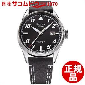 [ケンテックス]Kentex 腕時計 SKYMAN(スカイマン) 6 パイロット 自動巻き S688X-02 メンズ [4524013005372-S688X-02]|ginza-sacomdo