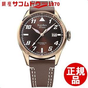 [ケンテックス]Kentex 腕時計 SKYMAN(スカイマン) 6 パイロット 自動巻き S688X-03 メンズ [4524013005389-S688X-03]|ginza-sacomdo