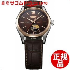 [ケンテックス]Kentex 腕時計 ESPY 3(エスパイ スリー) オープンハート 自動巻き E573M-05 メンズ  [4524013005686-E573M-05]|ginza-sacomdo