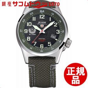 [ケンテックス]Kentex 腕時計 JSDF STANDARD ソーラー 陸上自衛隊モデル ミリタリー S715M-01 メンズ [4524013006232-S715M-01]|ginza-sacomdo