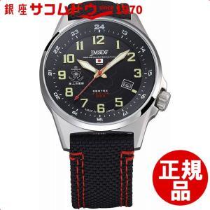 [ケンテックス]KENTEX 腕時計  JSDF STANDARD ソーラー S715M-03 メンズ [4524013006256-S715M-03]|ginza-sacomdo