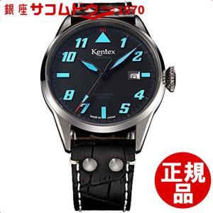 [ケンテックス]Kentex 腕時計 スカイマン6 パイロット S688X-10 メンズ [4524013006386-S688X-10]|ginza-sacomdo