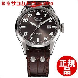 [ケンテックス]Kentex 腕時計 スカイマン6 パイロット S688X-11 メンズ [4524013006393-S688X-11]|ginza-sacomdo