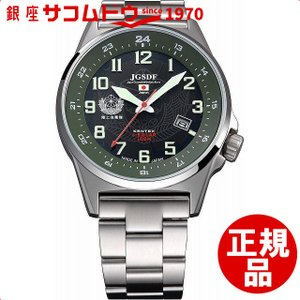 [ケンテックス]Kentex 腕時計 JSDF STANDARD ソーラー 陸上自衛隊モデル ミリタリー S715M-04 メンズ [4524013006461-S715M-04]|ginza-sacomdo