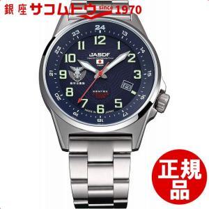 [ケンテックス]Kentex 腕時計 JSDF STANDARD ソーラー 航空自衛隊モデル ミリタリー S715M-05 メンズ [4524013006478-S715M-05]|ginza-sacomdo