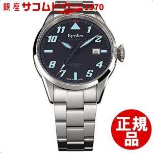 [ケンテックス]Kentex 腕時計 SKYMAN(スカイマン) パイロット 自動巻き 10気圧防水 S688X-13 メンズ [4524013006546-S688X-13]|ginza-sacomdo