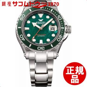 [ケンテックス]Kentex 腕時計 マリンマン シーホースII S706M-12 メンズ [4524013006560-S706M-12]|ginza-sacomdo