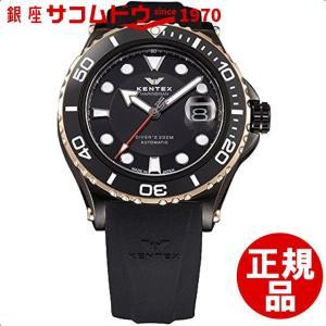 [ケンテックス]Kentex 腕時計 マリンマン シーホースII S706M-16 メンズ [4524013006607-S706M-16]|ginza-sacomdo