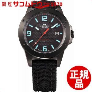 [ケンテックス]Kentex 腕時計 ランドマン アドベンチャー デイト S763X-01 メンズ [4524013006614-S763X-01]|ginza-sacomdo