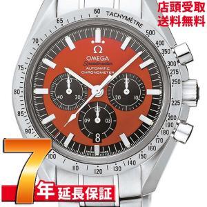 [7年保証] OMEGA オメガ 腕時計 ウォッチ SPEEDMASTER スピードマスター 3506.61 メンズ ウォッチ [並行輸入品]|ginza-sacomdo