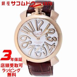 [3年保証]ガガミラノ GaGa Milano 腕時計 ウォッチ 5011.08S-BRW MANUALE マニュアーレ 48MM 18K PGコーティング[並行輸入]|ginza-sacomdo
