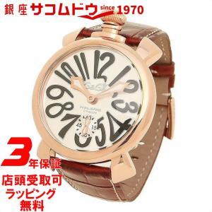 [3年保証]ガガミラノ GaGa Milano 腕時計 ウォッチ MANUALE 手巻 メンズ 腕時計 5011-06S-BRW[並行輸入]|ginza-sacomdo
