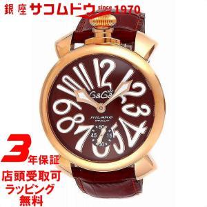 [3年保証][ガガミラノ]GAGA MILANO 腕時計 マニュアーレ ブラウン文字盤 ステンレス(PGPVD)ケース 裏蓋スケルトン スイス製 501101S-BRW メンズ [並行輸入品]|ginza-sacomdo