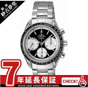 [オメガ]OMEGA 腕時計 スピードマスター ブラック文字盤 コーアクシャル自動巻 クロノグラフ シリコン製ヒゲゼンマイ 326.30.40.50.01.002 メンズ 並行輸入品|ginza-sacomdo