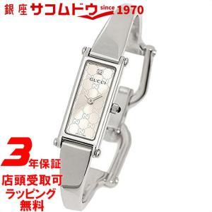 グッチ GUCCI 腕時計 ウォッチ 1500 シルバー文字盤 YA015563 レディース 並行輸...