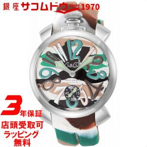 [3年保証]ガガミラノ GaGa Milano 腕時計 ウォッチ マヌアーレ 手巻き メンズ 腕時計 5010-18S-SS グリーン[並行輸入品]|ginza-sacomdo