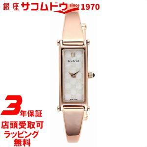 グッチ GUCCI 腕時計 ウォッチ 1500 ダイヤモンド YA015560 レディース 並行輸入...