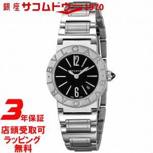 ブルガリ BVLGARI 腕時計 ウォッチ ブルガリブルガリ [新品] レディース [BBL26BSSD] [並行輸入品] [98948]|ginza-sacomdo