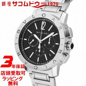 ブルガリ BVLGARI 腕時計 ウォッチ ブルガリブルガリ ブラック文字盤 自動巻 クロノグラフ BB41BSSDCH メンズ [並行輸入品]|ginza-sacomdo