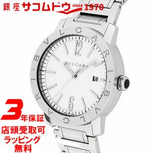 ブルガリ BVLGARI 腕時計 ウォッチ ブルガリブルガリ ホワイト文字盤 自動巻 デイト BB41WSSD メンズ [並行輸入品]|ginza-sacomdo