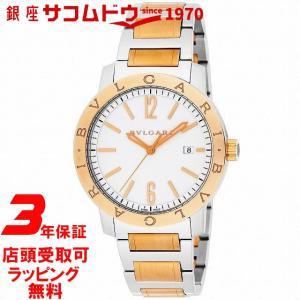 ブルガリ BVLGARI 腕時計 ウォッチ ブルガリブルガリ ホワイト文字盤 自動巻 K18PG/ステンレスケース BB41WSPGD メンズ [並行輸入品]|ginza-sacomdo