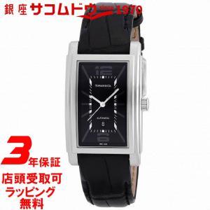 [3年保証][ティファニー]Tiffany&Co. 腕時計 Grand ブラック文字盤 自動巻 アリゲーター革ベルト Z0031.68.10A10A70A メンズ [並行輸入品] ginza-sacomdo