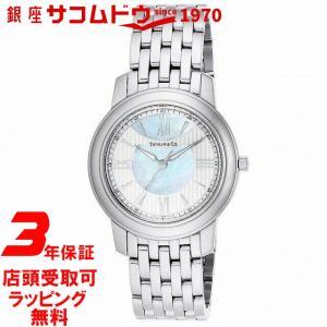 [3年保証][ティファニー]Tiffany&Co. 腕時計 Mark シルバー/ホワイトパール文字盤 Z0046.17.10A91A00A レディース [並行輸入品] ginza-sacomdo