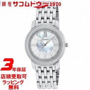 [3年保証][ティファニー]Tiffany&Co. 腕時計 Mark シルバー/ホワイトパール文字盤 ダイヤモンド Z0046.17.10B91A00A レディース [並行輸入品]|ginza-sacomdo