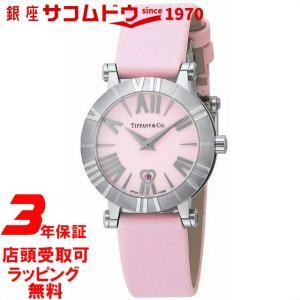 [3年保証][ティファニー]Tiffany&Co. 腕時計 Atlas ピンク文字盤 サテンベルト Z1300.11.11A31A41A レディース [並行輸入品]|ginza-sacomdo