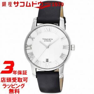 [3年保証][ティファニー]Tiffany&Co. 腕時計 Atlas Dome シルバー文字盤 自動巻 Z1800.68.10A21A50A メンズ [並行輸入品] ginza-sacomdo