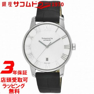 [3年保証][ティファニー]Tiffany&Co. 腕時計 Atlas Dome シルバー文字盤 自動巻 Z1810.68.10A21A50A メンズ [並行輸入品] ginza-sacomdo