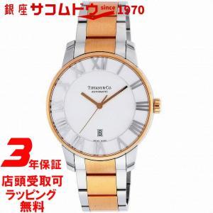 [3年保証][ティファニー]Tiffany&Co. 腕時計 Atlas Dome シルバー文字盤 K18RG/SSケース自動巻 Z1810.68.13A21A00A メンズ [並行輸入品] ginza-sacomdo