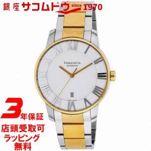 [3年保証][ティファニー]Tiffany&Co. 腕時計 Atlas Dome シルバー文字盤 K18YG/SSケース自動巻 Z1810.68.15A21A00A メンズ [並行輸入品]|ginza-sacomdo