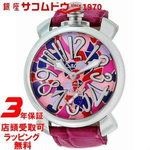 [3年保証]ガガミラノ GaGa Milano 腕時計 ウォッチ マニュアーレ48mm マルチカラー文字盤 カーフ革ベルト 手巻き スイス製 5010MOSAICO2S メンズ [並行輸入品]|ginza-sacomdo