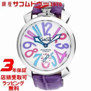[3年保証]ガガミラノ GaGa Milano 腕時計 ウォッチ マニュアーレ48 手巻き メンズ 腕時計 5010.09S-PUR[逆輸入品]|ginza-sacomdo