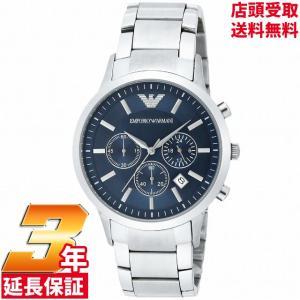[3年保証]エンポリオ アルマーニ EMPORIO ARMANI 腕時計 ウォッチ AR2448[並行輸入品][4548962288204-AR2448][店頭在庫]|ginza-sacomdo