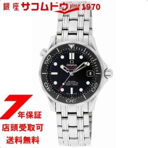 [7年保証] OMEGA オメガ 腕時計 ウォッチ シーマスター ブラック文字盤 コーアクシャル自動巻 300M防水 212.30.36.20.01.002 メンズ ウォッチ [並行輸入品]|ginza-sacomdo