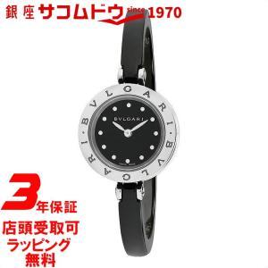 ブルガリ BVLGARI 腕時計 ウォッチ B-ZERO1 ブラック文字盤 BZ23BSCC.S レディース [並行輸入品]|ginza-sacomdo