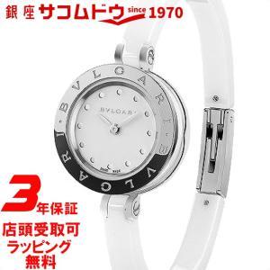 ブルガリ BVLGARI 腕時計 ウォッチ B-ZERO1 ホワイト文字盤 BZ23WSCC.S レディース [並行輸入品]|ginza-sacomdo