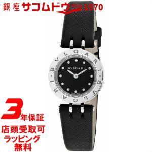 ブルガリ BVLGARI 腕時計 ウォッチ B-ZERO1 ブラック文字盤 BZ23BSCL レディース [並行輸入品]|ginza-sacomdo