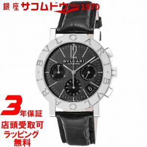 ブルガリ BVLGARI 腕時計 ウォッチ BB38BSLDCH ブルガリブルガリ クロノグラフ ブラック メンズ [並行輸入品]|ginza-sacomdo