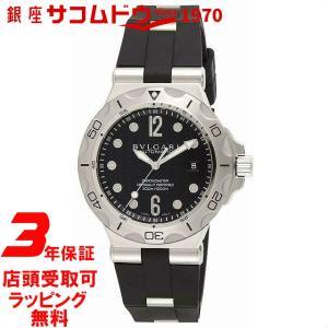 ブルガリ BVLGARI 腕時計 ウォッチ ディアゴノプロフェッショナル ブラック文字盤 ラバーベルト 自動巻 300M防水 DP42BSVDSD メンズ [並行輸入品]|ginza-sacomdo