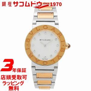 ブルガリ BVLGARI 腕時計 ウォッチ BBL26WSPG 12 ブルガリブルガリ レディース腕時計 ウォッチ ホワイト/ローズゴールド/シルバー [並行輸入品]|ginza-sacomdo