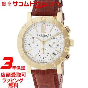 ブルガリ BVLGARI 腕時計 ウォッチ BB38WGLDCH ホワイト メンズ [並行輸入品]|ginza-sacomdo