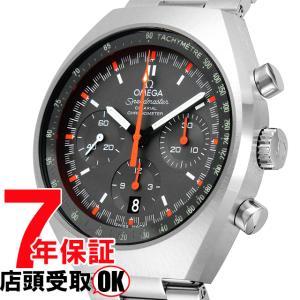 [オメガ]OMEGA 腕時計 スピードマスター マークII グレー文字盤 コーアクシャル自動巻 327.10.43.50.06.001 メンズ 【並行輸入品】|ginza-sacomdo