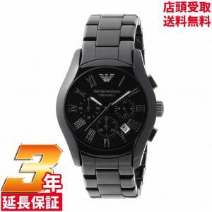 [3年保証]エンポリオ アルマーニ EMPORIO ARMANI 腕時計 ウォッチ  AR1400[並行輸入品]|ginza-sacomdo