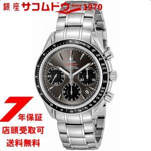 [7年保証] OMEGA オメガ 腕時計 ウォッチ スピードマスター グレー文字盤 自動巻 クロノグラフ 323.30.40.40.06.001 メンズ ウォッチ [並行輸入品]|ginza-sacomdo